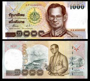 THAILAND 1000 1,000 BAHT 1992 P 96 QUEEN WTM COMM AUNC ABOUT UNC