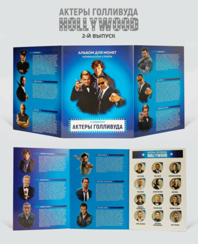 №2 Details about  /Album set of 12 coins 1 ruble Actors of Hollywood