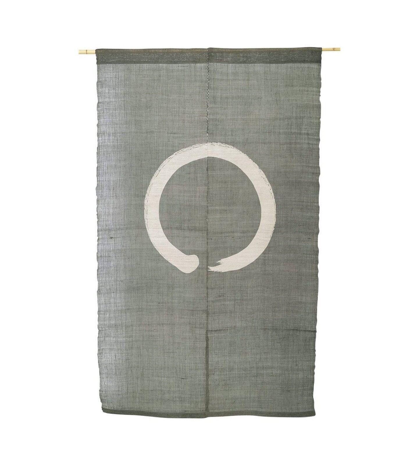 Noren ( Rideau Japonais   Japanese Curtain )