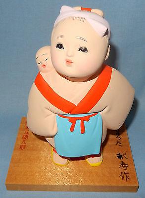 "Japanese Hakata Doll Komori ""The Babysitter""  With Display Base"