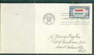 US-FDC-912 OVER RUN COUNTRIES LUXEMBURG cancel.WASHINGTON DC.AUG 10-1943 ADDR