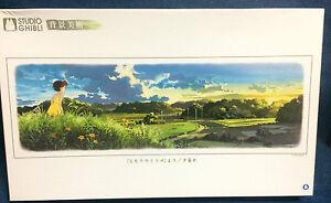 950-pc-Totoro-Jigsaw-Puzzle-Ensky-Japan-Studio-Ghibli-My-Neighbour-Totoro