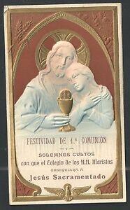 image pieuse ancianne de Jesus y San Juan E. santino holy card estampa MHaJnzMn-09100349-460143748