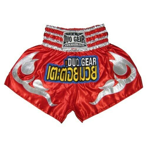 /'KB/' RED /& SILVER FIGHT TRAINING COMPETITION SHORTS