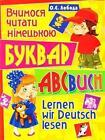 Bukvar. Vchimosja chitati nimec'koju von Oleksandra Loboda (2007, Gebundene Ausgabe)