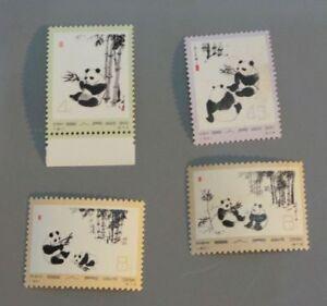 PR-China-N59-N62-Panda-MNH-SC1108-10-13