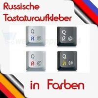 RUSSISCHE TASTATURAUFKLEBER IN FARBE AUFKLEBER TASTATUR NEU!!!!