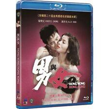 Hong Kong Hong Kong ( Shaw Brothers) 1983 H.K Movie BLU-RAY (Region All)