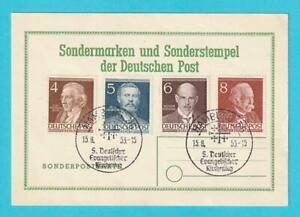 Berlin-aus-1953-MiNr-91-94-Sonderstempel-15-8-1953-5-Deutscher-Ev-Kirchentag