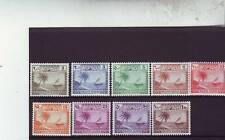 MALDIVE ISL - SG21-29 MVLH 1950 DEFINITIVES 2l - 1r FULL SET