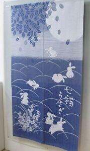 Noren-Japanese-hanging-curtain-seven-lucky-rabbit-85-150cm-made-in-japan