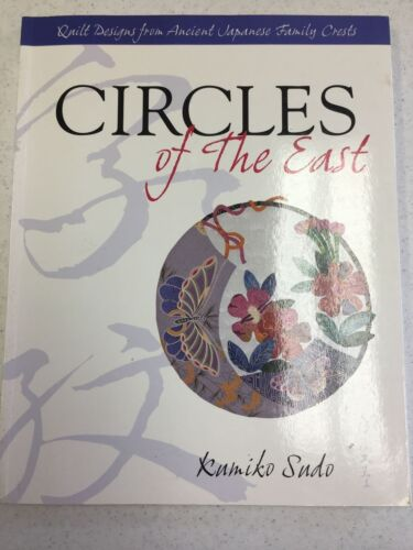 Circles of the East by Kumiko Sudo