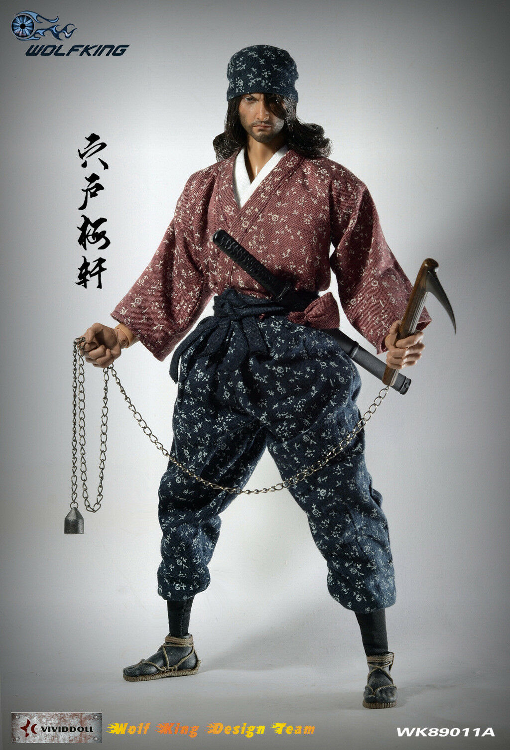 Wolf King 1/6 穴户梅轩Shishido Baiken Japanese Swordsman Boxed Figure 89011