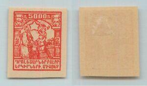 Armenia-1922-SC-308-mint-imperf-proof-f7811