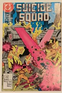 1989-SUICIDE-SQUAD-23-1st-Appearance-of-ORACLE