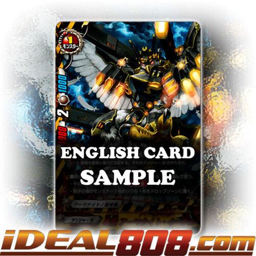 X-BT03//0053 U Armorknight Eagle Engl Buddyfight x 4 Violent Thunder Regular