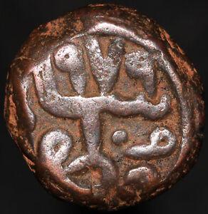 979h (1571) Sultans Of Gujarat Muzaffar III ½ Falus | Copper | Coins | KM Coins