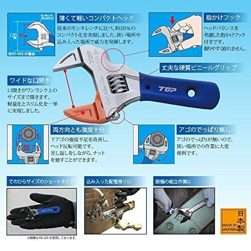 NEW TOP//SHORT LARGE Clé à molette réglable//HY-49S//Made in Japan Japon Tracking