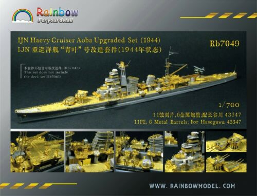 not include deck Rainbow 1//700 Rb7049 IJN Heavy Cruiser Aoba for Hasegawa