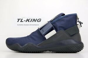 super popular 23f92 cef06 Image is loading Nike-KMTR-Komyuter-SE-ACG-Obsidian-Navy-Anthracite-