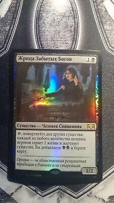 Priest Of Forgotten Gods X4 M//NM Magic The Gathering MTG Ravnica Allegiance