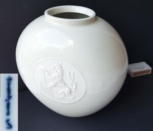 KPM-Vase-Heart-50-Years-Glanzstoff-Lion-Coat-of-Arms-1899-1949-1-Wahl-K661