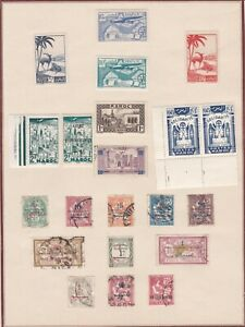 P53-MAROC-Petite-collection-sur-charnieres-21-Timbres-Obliteres-amp-Neufs