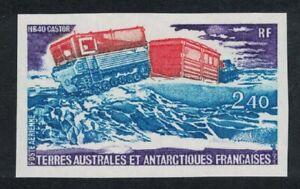 FSAT-TAAF-Antarctic-Transport-Imperf-1981-MNH-SG-154-MI-154