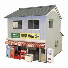 Sankei MK05-47 A Shop Around the Coner I 1/80 HO Scale