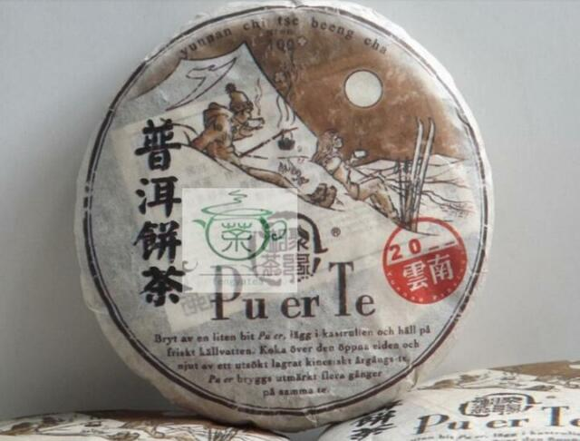Old Tree Pu-erh Tuo Cha 2006 100g Ripe Puer Pu er Chinese Tea S