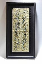 Antique Chinese Silkwork Embroidery Panel - VR