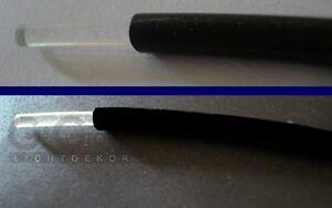 Lichtleitfaser 1 m Licht wo Sie wollen flexible 1,00mm