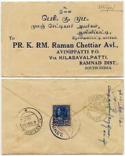 THAILAND SIAM 1938 15st on PRINTED ENVELOPE to INDIA...PHUKET BLUE CANCEL