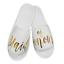 Bride Bridal Bridesmaid Hen Wedding Slippers Gold Foil Style LUXURY VELOUR