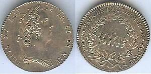 Jeton-royal-Louis-XV-protecteur-academie-francaise-argent-silver-9gr-d-30
