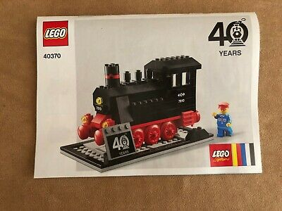 Choice LEGO New Sealed Christmas Stocking Stuffer Trains 4837 31015 31054