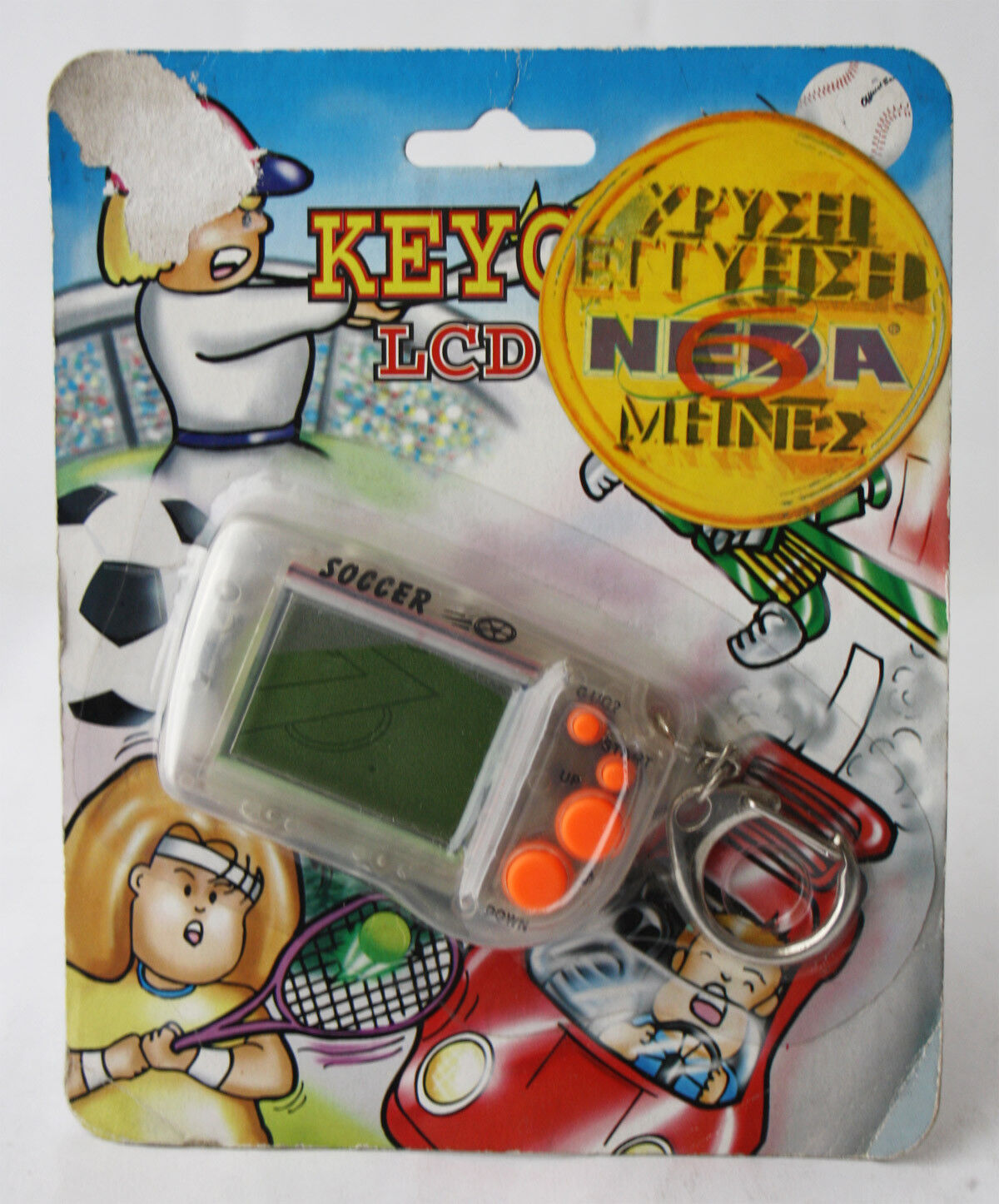 RARE VINTAGE 90'S SOCCER LCD HANDHELD ELECTRONIC GAME KEYCHAIN NEW SEALED