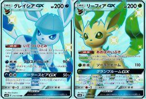 Pokemon Card Japanese Full Art MINT Shiny Leafeon GX 206//150 SSR SM8b