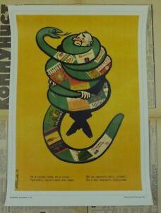 Soviet Russian Anti-alcohol Propaganda Poster Print ALCOSNAKE #V05