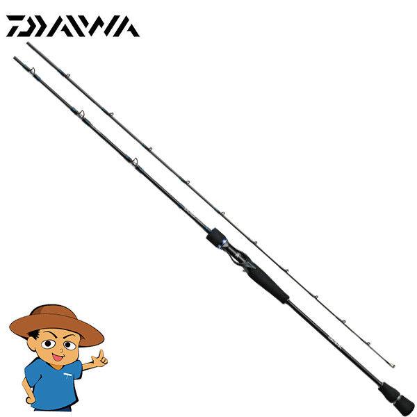 Daiwa SALTIGA BJ AGS 64B-3 6'4  bait reel jigging rod from JAPAN