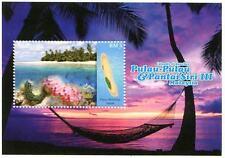 MALAYSIA STAMP 2015 ISLANDS & BEACHES PULAU PULAU M/S SHEET