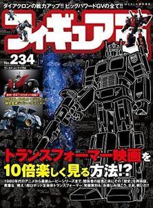 Figur-King-No-234-Magazin-aus-Japan