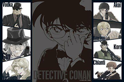 1000 Pezzi Puzzle  Detective Conan pure nero di Nightmare NERO VER-F S  outlet in vendita