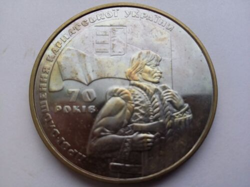"Ukraine 2 UAH 2009 year coin /""70 years of the proclamation of the Carpathian/"""