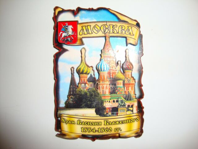 Wooden 3D Fridge Magnet: Russia, Moscow, St. Basil's Cathedral on Red square