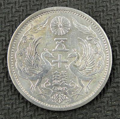 JAPAN Silver Coin 50 Sen TAISHO 14 Year A.D.1925