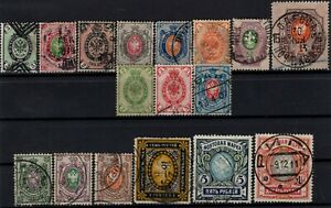 P130505-RUSSIA-STAMPS-LOT-1866-1906-USED-CV-185