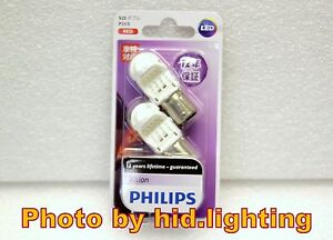 Philips LED Vision P21/5W S25 1157 ROUGE RED bulb Brake stop Rear light BAY15d