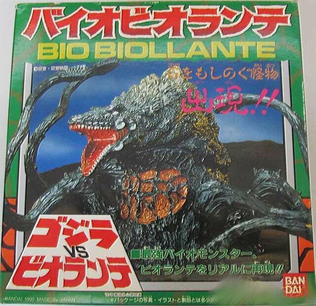 Bandai Bio Biollante Soft Vinyl Figura Godzilla vs Biollante de Japón F   S