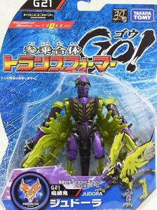 Takara Tomy Transformers Go G04 Gaidora